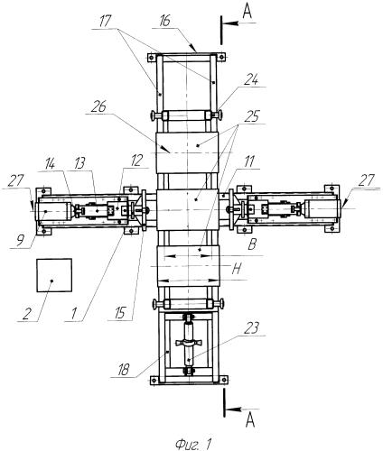 Стенд для осевой подпрессовки обмоток магнитопровода силового трансформатора
