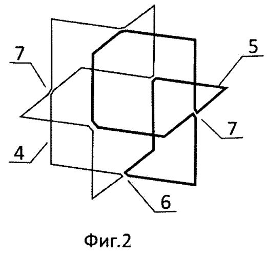 Способ динамического изменения приемо-передающих характеристик антенны