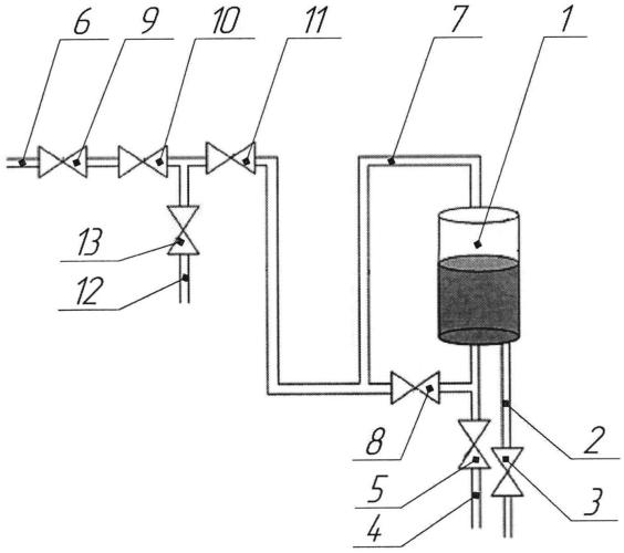 Устройство гидрозатвора для защиты от попадания азота в радиально-осевой подшипник главного циркуляционного насоса