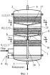 Секционный конденсатор с капиллярной насадкой