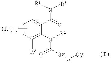 Амиды антраниловой кислоты в комбинации с фунгицидами