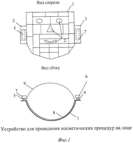 Термоэлектрическое устройство для проведения косметических процедур на лице