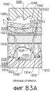 Сшивающая система, содержащая множество соединенных элементов удерживающей матрицы