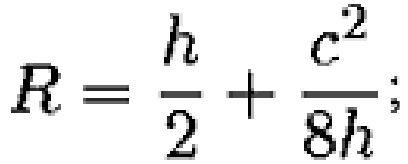 Способ оценки параметров сагиттального пояснично-крестцового баланса позвоночника