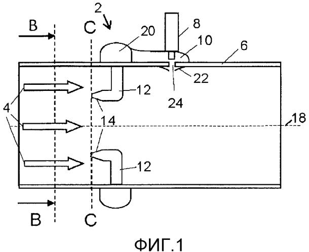 Устройство для измерения содержимого выхлопных газов