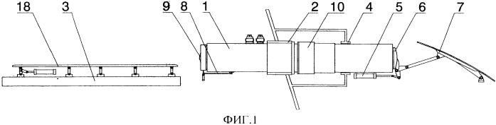 Подводная лодка с гидравлическими торпедными аппаратами