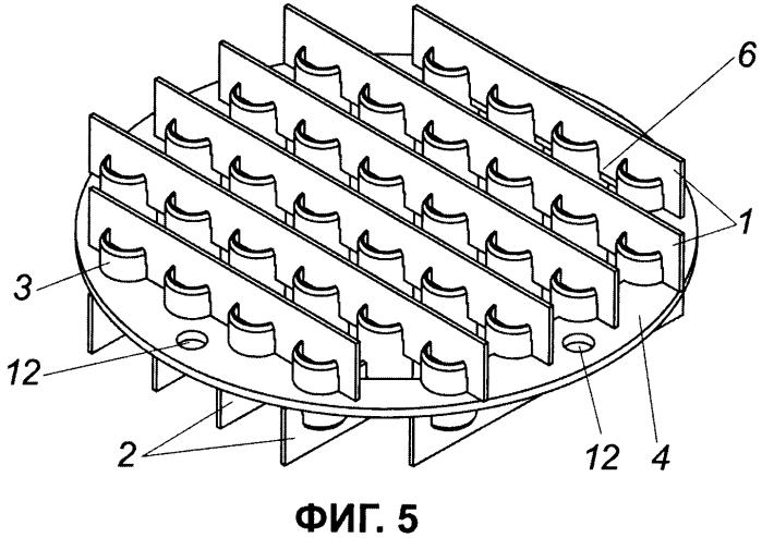Поперечная перегородка для дистанцирования трубок кожухотрубного аппарата
