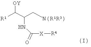 Ингибиторы глюкозилцерамидсинтазы 2-ациламинопропанольного типа