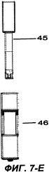 Держатель контейнера с крепежными элементами