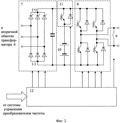 Высоковольтный преобразователь частоты с накопителем энергии