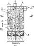 Способ контактного взаимодействия газа и жидкости и устройство для его осуществления