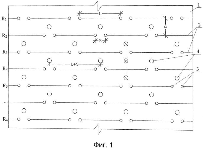 Инновационная бесшовная георешетка с ячеистой структурой для укрепления грунта, способ и заготовка для ее получения