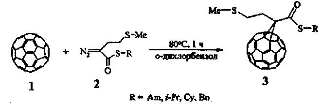 Способ получения норборнензамещенных циклопропановых производных фуллеренов и полимеров на их основе