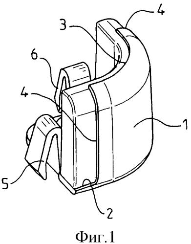Угловой элемент лицевой стороны металлического корпуса