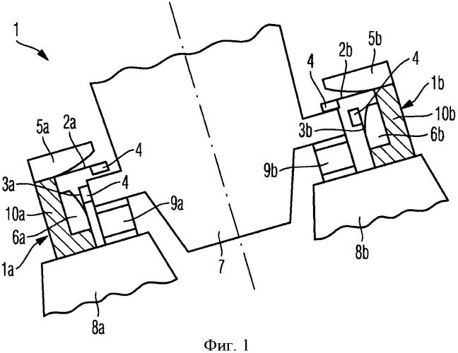 Устройство для установки судового двигателя на фундаменте двигателя