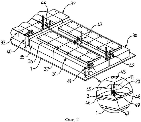 Крепление изоляционных панелей в виде повторяющейся структуры к несущей стенке