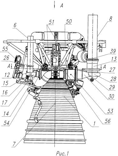 Жидкостный ракетный двигатель с управляемым вектором тяги