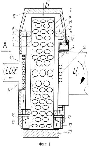 Устройство для подачи смазочно-охлаждающей жидкости при плоском периферийном шлифовании