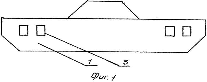 Летательный аппарат с вертикальным взлетом или посадкой