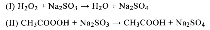Устройство и способ снижения содержания пероксида водорода и перуксусной кислоты в водном потоке
