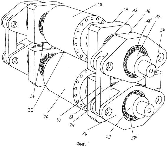 Система валков с устройством для регулировки рабочего зазора вальцов, а также способ регулировки рабочего зазора вальцов в системе вальцов