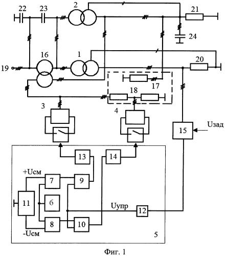 Система автоматической стабилизации трехфазного синусоидального напряжения трансформаторных подстанций