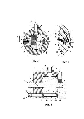 Устройство для непрерывной фильтрации смесей материалов