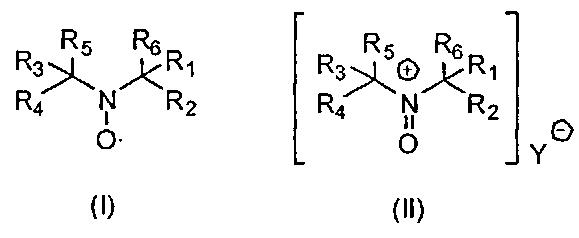 Непрерывный способ получения карбонильных соединений посредством содержащего нитроксильный радикал катализатора