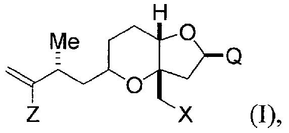 Производные фуро[3,2-в]пирана, применимые в синтезе аналогов