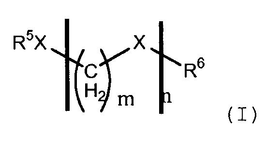 Катализатор на основе смешанных оксидов и способ получения карбоновых кислот или сложных эфиров с этиленовой ненасыщенностью