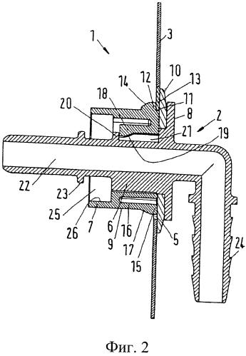 Элемент для прохождения трубопровода для текучей среды через стенку и устройство для прохождения через стенку