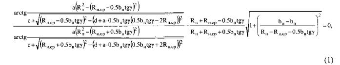 Радиальная лопаточная решётка центробежной ступени