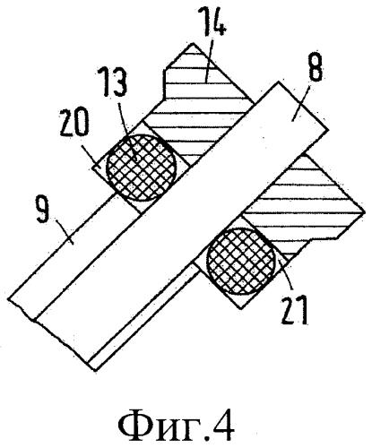 Нагреваемый трубопровод для текучей среды и соединитель для нагреваемого трубопровода для текучей среды