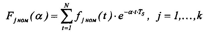 Способ поиска неисправного блока в дискретной динамической системе на основе смены позиции входного сигнала