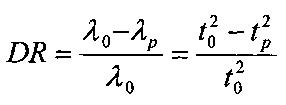 Способ получения противотурбулентной присадки и противотурбулентная присадка, полученная на его основе