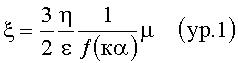 Композиция для химико-механической полировки (хмп ), содержащая неорганические частицы и полимерные частицы