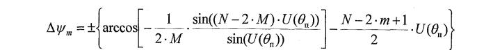 Фазовый способ формирования провалов в диаграмме направленности плоской фазированной антенной решетки
