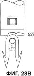 Аппликаторные инструменты, имеющие изогнутые и шарнирно-сочлененные валы для развертывания хирургических креплений и способы для них