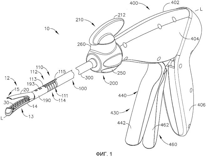 Хирургический инструмент со спусковым крючком для осуществления различных приводных движений