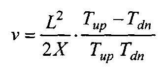 Система и способ комбинирования расположенных рядом расходомеров