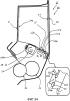 Контейнер вмещения проявителя, блок вмещения проявителя, технологический картридж, электрофотографическое устройство формирования изображения