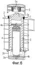 Подъемно-поворотное устройство для крышки печи, печная установка и способы для загрузки и обслуживания такой печной установки