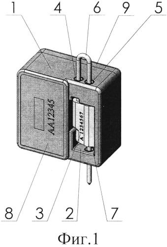 Электронный модуль запорно-пломбировочного устройства (варианты)