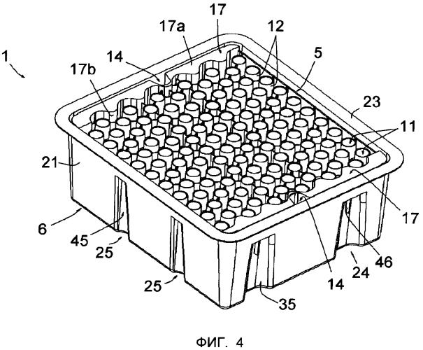 Упаковка для контейнеров