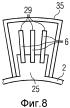 Коаксиальный волновод с вч передатчиком