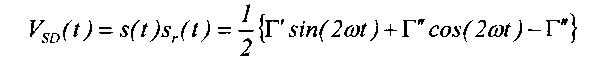 Когерентный супергетеродинный спектрометр электронного парамагнитного резонанса