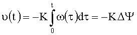 Способ определения масштабного коэффициента твердотельного волнового гироскопа на поворотном столе