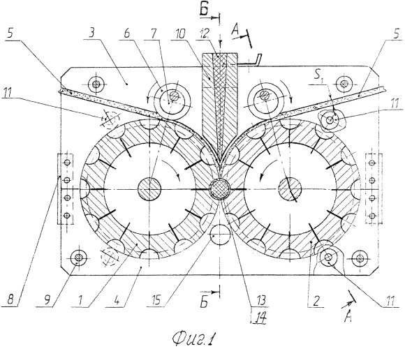 Устройство для изготовления изделий из теста с начинкой