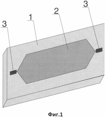 Способ изготовления датчика влажности