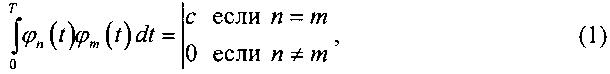 Способ для измерения перемещений (варианты)